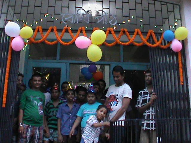 Birthday of Bodhi Peeton